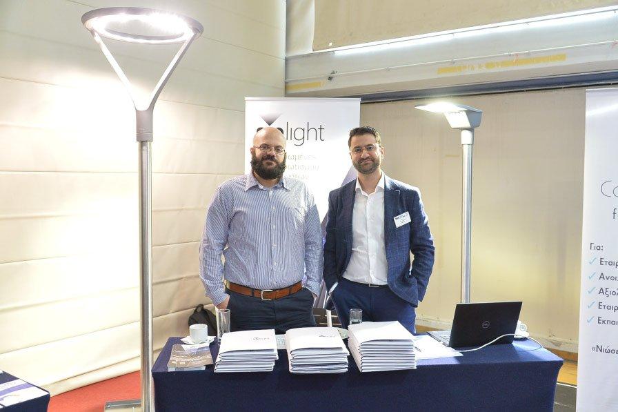 sielight-lighting-news-smart-city-2018-2